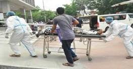 চট্টগ্রামে গত ২৪ ঘণ্টায় আরো ১২ জনের মৃত্যু